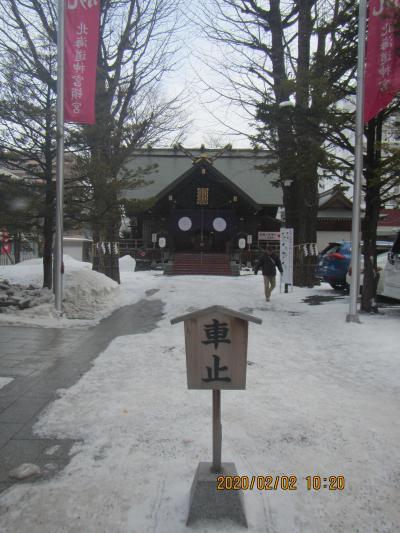 パワースポット北海道神宮頓宮から北海道大学総合博物館へ