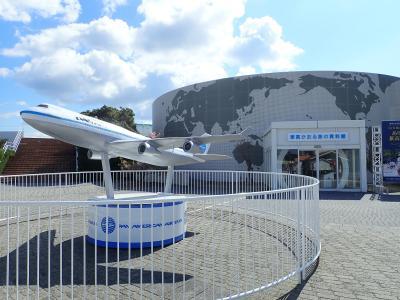 兼高かおる世界の旅 記念館20年2月28日閉館