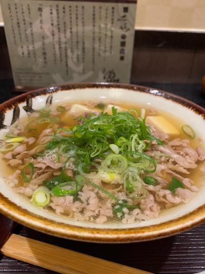 大阪&京都/一泊二日一日目