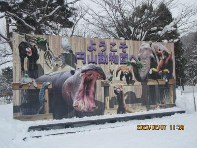 円山動物園でフランスガレットを食べたかった。入園料を払わないと行きつけないお店。