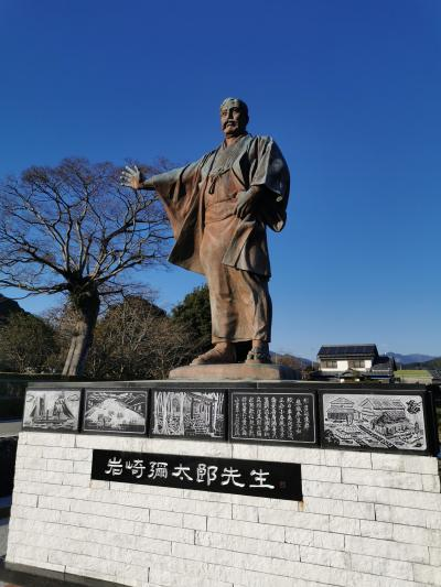 2月の高知一人旅(1日目 その2)室戸岬から高知市へ
