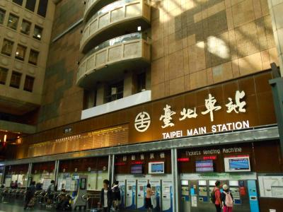 【台湾鉄道】自動券売機で、指定席の当日券を買う