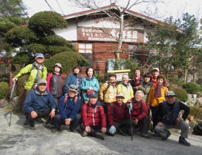 ハイキング倶楽部第60回 日向山 きのこ茶屋 Hiking to Hinatayama