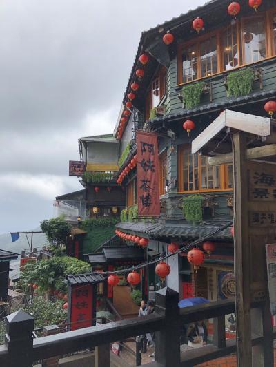 台北旅行2020年2月6泊7日その5