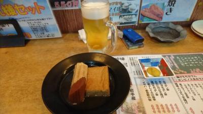 出張の合間に立川駅周辺を散策してみた