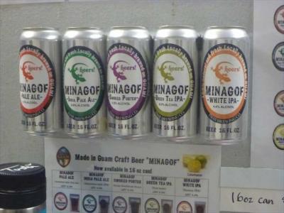 気ままに11回目のグアム旅 その3 ~Wの悲劇とビール工場~