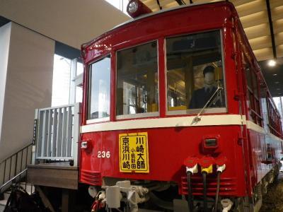 横浜・京急ミュージアム訪問