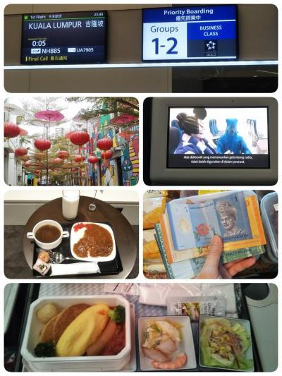 コロナウイルス警戒中、真冬の日本から真夏のマレーシア旅行でリラックス① 出発~到着偏