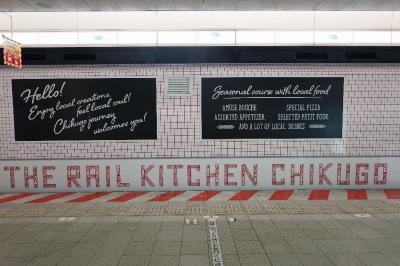 【大人鐡5】西日本鉄道「THE RAIL KITCHEN CHIKUGO」編