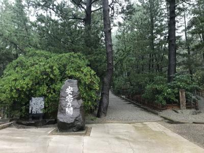 2019年10月、加賀国巡り①雨が降る中、安宅の関を訪ね、山中温泉でくつろぐ