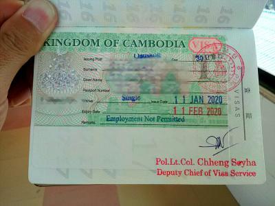 スリン(タイ)からシェムリアップ(カンボジア)へ国境越え…国境の町オスマックで1泊