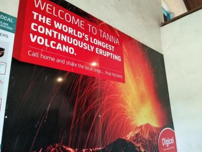 世界で最も火口に近づける火山のあるバヌアツ、タンナ島滞在記。