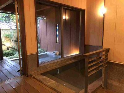 猿ヶ京 三河屋で温泉を満喫