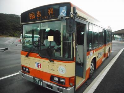 2020年 3月上旬 南伊豆・・・・・⑤辺境の路線バス