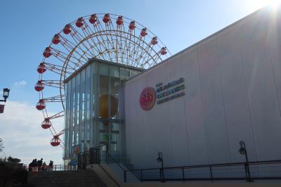 神戸アンパンマンミュージアム(3歳、1歳)