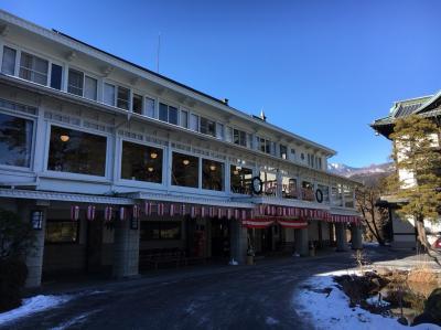 日光ふたり旅  クラシックな金谷ホテルを満喫する