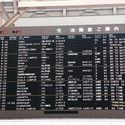 3月上旬の成田空港の近況と強風のgo around