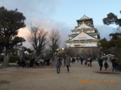 百名城の旅 大阪城