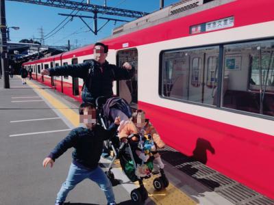 202003 三浦半島1・4歳児連れ家族旅行