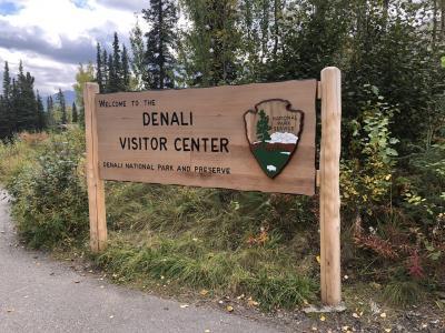 個人旅行で秋のアラスカ!⑤フェアバンクスからデナリ