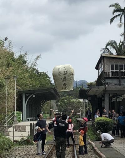 台湾でベタな観光地を回る旅。その2、平渓線-深澳雙支泉の瑞芳、菁桐、平渓、猴硐を巡るノスタルジック旅。