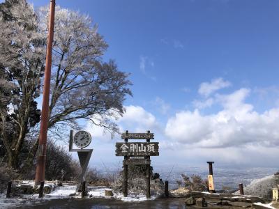 名鉄ハイキング「いにしえの郵便道から登る!金剛山」に参加
