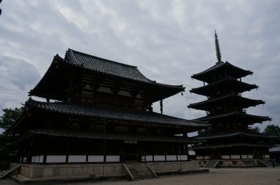 吉野の桜と奈良・世界遺産 ① (法隆寺)