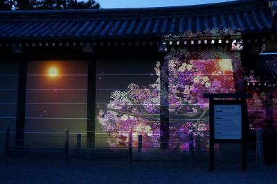 吉野の桜と奈良・世界遺産 ④ (京都駅と二条城ライトアップ)