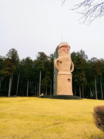 北茨城磯原温泉ふたり旅 日本一の埴輪に登り、あんこう鍋を食らう