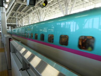 北海道新幹線 その2・青函トンネルを通って本州へ