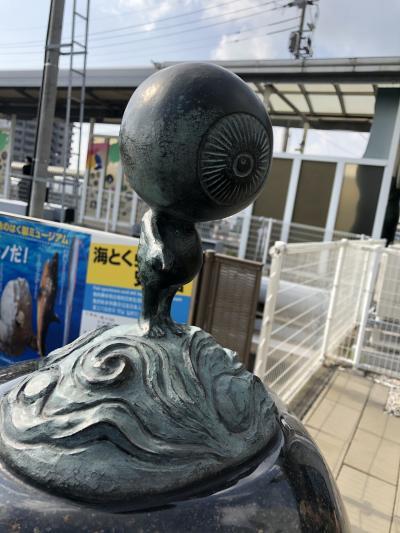 【日本海の旅】鳥取→島根→山口→福岡 西日本縦断②(1日目)境港ゲゲゲだらけ