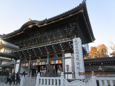 2020年初詣・・・成田山新勝寺