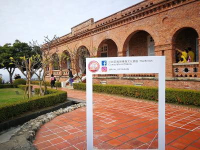 高雄と台北(2)蓮池潭の龍虎塔、打狗英國領事館、旗津老街