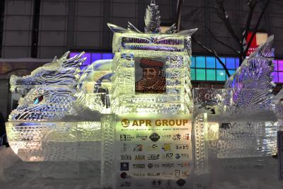 すすきのアイスワールド2020~さっぽろ雪まつり氷像~(札幌)