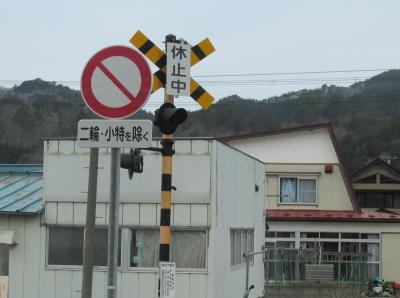 祈り~三陸の鉄道2014年春の記録(8)JR山田線被災運休区間をバスで(宮古―釜石)