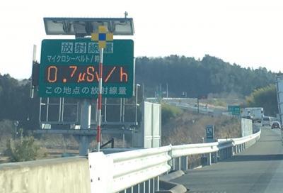 東日本大震災から9年~浪江、双葉、大熊、富岡、国道6号を走る