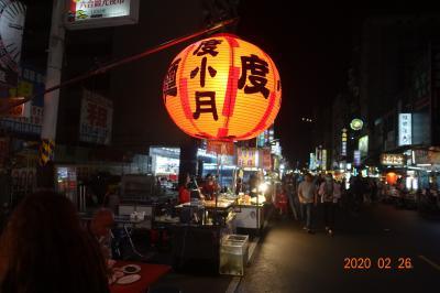 台湾の南端岬を求めて懇丁へ GO!! (1日目 高雄)