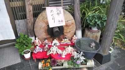 小江戸さわら~幻の雛舟祭り~