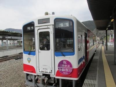 祈り~三陸の鉄道2014年春の記録(9)希望・全線再開した三陸鉄道南リアス線(釜石ー盛)