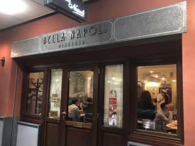 森下発のピッツァ店「ベッラ・ナポリ」~都内屈指のナポリピッツァが食べられる下町の名店。ミシュラン東京ビブグルマン掲載の常連店~