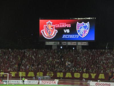 2019 アウェイ8連戦2つめ名古屋アウェイ【1日目】サッカー観戦