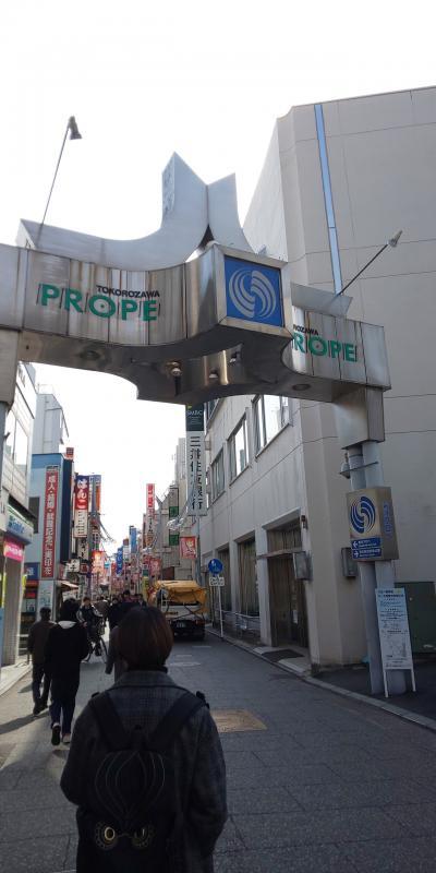 所沢駅周辺買い物スポットとちょっと観光。初めてだったが思った以上に栄えていた!