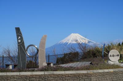 戸田3(静岡県戸田)へ・・・