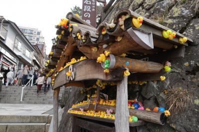 18年ぶりの伊香保温泉旅行 その2上ノ山公園からの絶景と石段街観光編