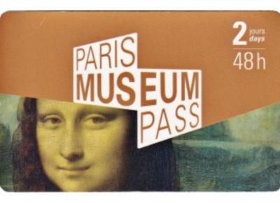 パリ旅行をキャンセルしました