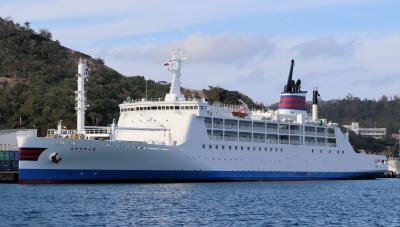 小笠原の旅・・おがさわら丸乗船記(1)、竹芝桟橋~伊豆諸島沖と船内散策です。