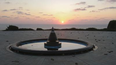 平和祈念公園の日の出を見て平和の尊さを知る