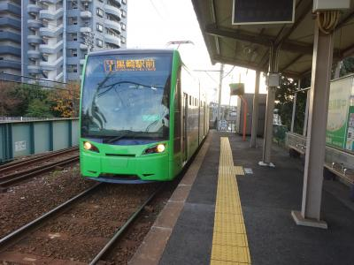山口県南部と筑豊周辺の鉄道に乗ってきた【その8】 後藤寺線と筑豊電鉄と九州新幹線仕様のN700系