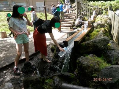 2018夏旅2日目:函館から八雲パノラマパーク~ニセコへ。豪雪うどん 3日目;京極の名水の郷公園