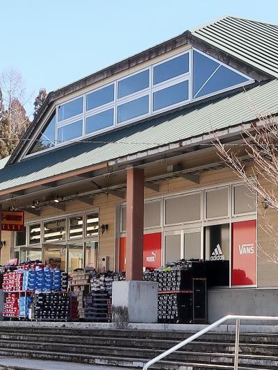 小淵沢-2 八ヶ岳リゾートアウトレット ひとまわり ☆〔せんのや〕山梨の名産品購入
